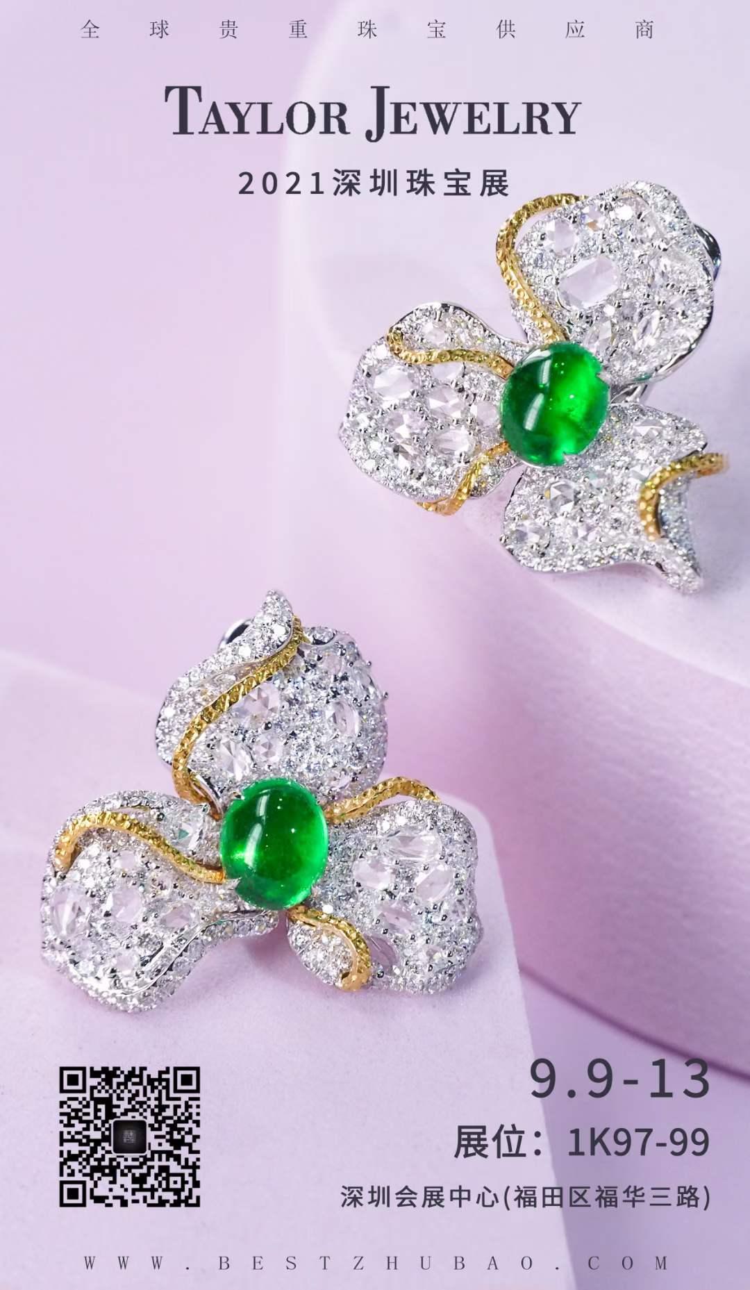 2021年深圳珠宝展开始了!